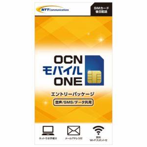 アマゾンでOCN モバイル ONE エントリーパッケージが100円送料無料。mineoは105円。