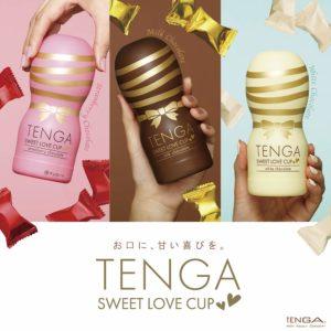 単なるチョコで入れ物がTENGAの「チョコTENGA」が発売へ。大丸梅田店にて期間限定ストアがオープン。お口が甘くなるな。2/6~2/12。