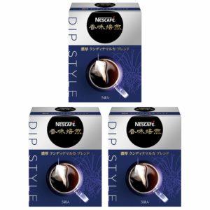 アマゾンでネスカフェ 香味焙煎 濃厚クンディナマルカ ブレンド Dip Style 5P×3個の半額クーポンを配信中。