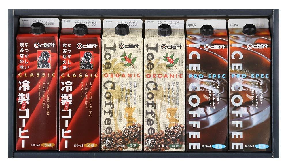 アマゾンで「ダートコーヒー アイスコーヒーギフト DLM34」の半額クーポンを配信中。