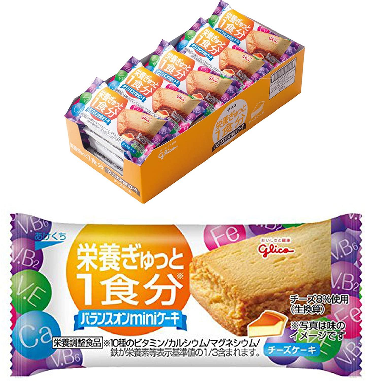 アマゾンで江崎グリコ バランスオンminiケーキが1個39円。カロリーメイトで割引クーポンを配信中。