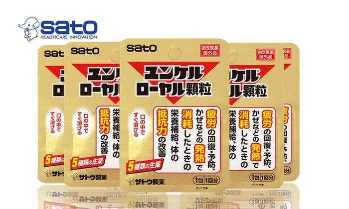 グルーポンで佐藤製薬 ユンケルローヤル顆粒40包セットが2916円。