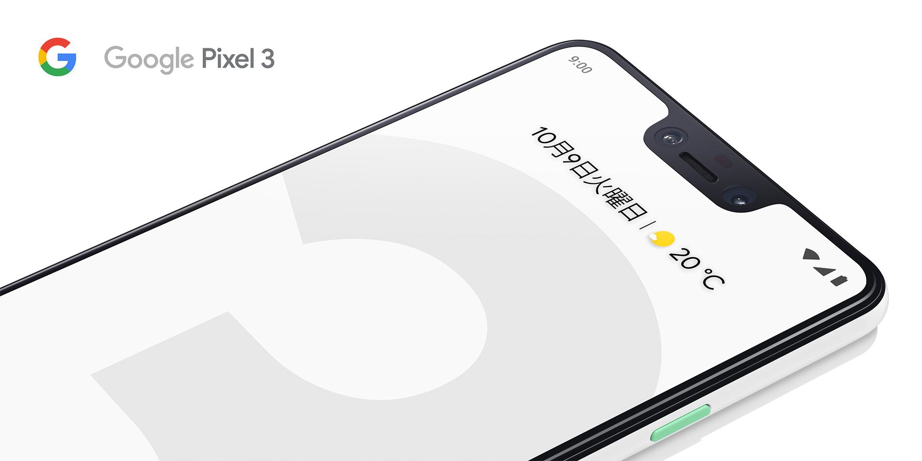 ソフトバンクが「Google Pixel 3 ハッピープライスキャンペーン」で10800円割引へ。元々はGoogleSIMフリー公式よりも高値で販売中。1/30~。