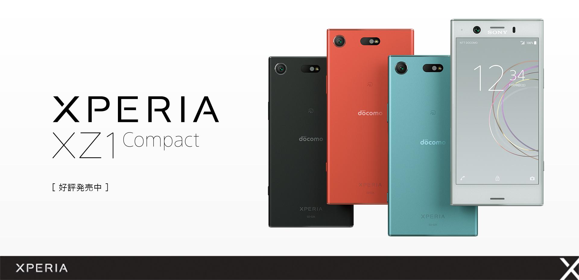 端末購入サポート堕ちしたXperia XZ1 Compact SO-02Kの単身者の寝かせ最低維持料金を考える。