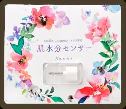 カネボウで肌水分センサーが321円で貰える。スマホのイヤホンジャックに接続して水分量を計測可能。