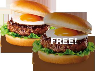 ロッテリアでデミたま肉厚ハンバーガーを買うと、もう1個無料となるクーポンを配信中。