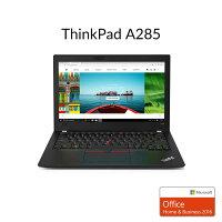 楽天スーパーDEALでLenovoのThinkPad A285、12.5型 FHD+AMD Ryzen 5 PRO+MSOfficeがポイント20倍セールを実施中。