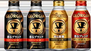 ジョージア 香るシリーズ飲み比べセットが抽選で800名に当たる。~2/24。