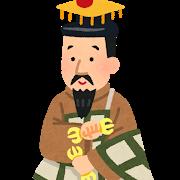 天皇陛下御在位三十年記念慶祝事業で全国各地の国立・公立美術館、博物館、庭園が無料開放へ。2/24限定。