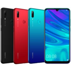 楽天モバイルでHuawei nova lite3が2.9万円⇒1万円、回線ひも付きセール。goosimでもOCNセットで9504円。2/1~。