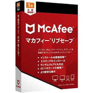 ひかりTVショッピングでマカフィー リブセーフ 1年版が8000ポイント還元でセール中。ぷららポイント価値無さすぎ。