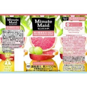 アマゾンでコカ・コーラ ミニッツメイド 朝の健康果実 ピンクグレープフルーツブレンド 果汁100% ペットボトル 350ml×24本がセール中。