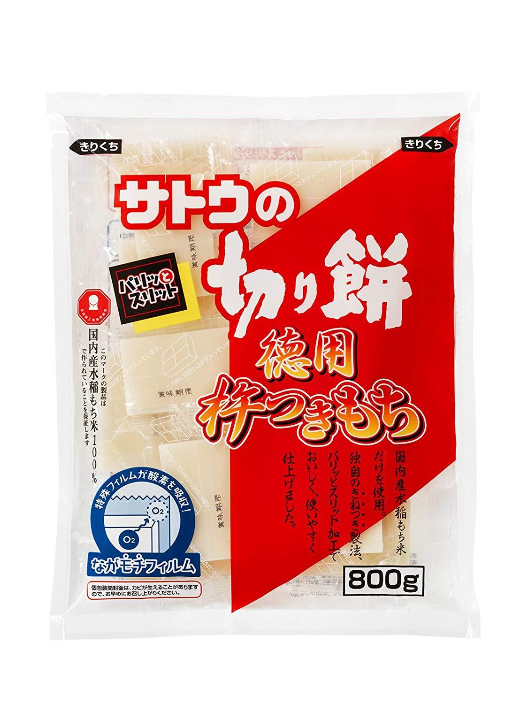 アマゾンでサトウの切り餅徳用杵つきもち800g×2袋の割引クーポンを配信中。