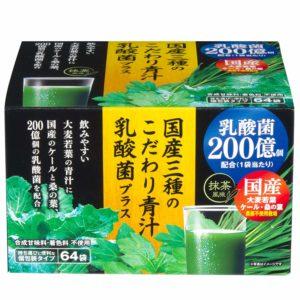 アマゾンでHappy Belly 国産青汁 240g(3gx80袋) 大麦若葉 100% 粉末などが割引クーポンを配信中。ヘルスタージャパンのOEM商品。