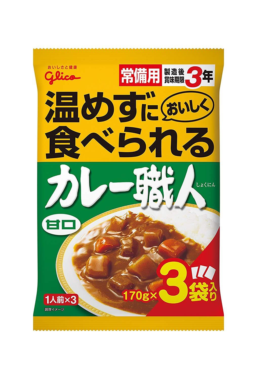アマゾンで江崎グリコ 常備用カレー職人3食パック甘口 170g×3食×5個がタイムセール中。