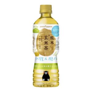 ニューデイズで熊本おいしい玄米茶が抽選で3,000名にその場で当たる。~3/25。