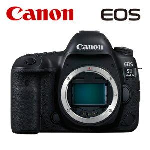 楽天スーパーセールでキヤノン デジタル一眼レフカメラ EOS 5D Mark IV ボディ が半額セール。15時~。