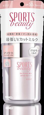 KOSEのUVケア用品「スポーツ ビューティ サンプロテクト ミルク」が抽選で1万名に当たる。~3/31。