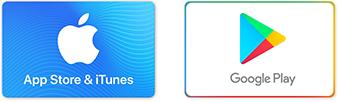 コカ・コーラでスクラッチくじでApp Store  iTunes ギフトカード/Google Play ギフトコード500円分が1万名、10LINEポイントが70万名に当たる。~6/16。