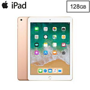 楽天でApple iPad 9.7インチ Retinaディスプレイ Wi-Fiモデル 128GBが10台限定半額。どうせ買えないぞ。我こそはBot、スクリプト王なり、という人は参戦しよう。本日12時~。