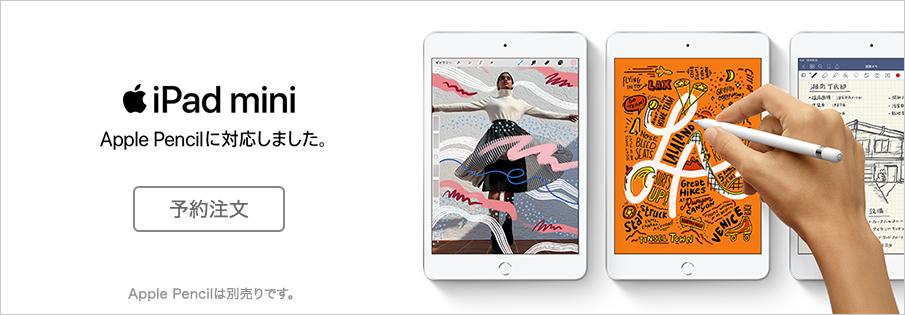 ドコモがdocomo withと月々サポートを終了へ。端末と通信料金を分離へ。新型iPad Air/miniも予約受付中。