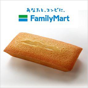 スマートニュースでファミリーマート、発酵バターを使ったこだわりのフィナンシェが抽選で10万名に当たる。~11/9。