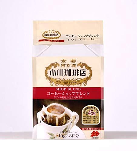 アマゾンで小川珈琲 コーヒーショップブレンド ドリップコーヒー 8杯分×3個がセール中。リアル店舗は京都の食べログ3.51/151件ものモンスター店舗。