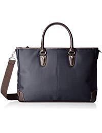 アマゾンで安物ギャッツビービジネスバッグが更に安く3000円以下でセール中。就活生と新入社員はこれでOK。