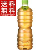 楽天でアサヒ 十六茶 ラベルレスボトル(630mL*24本入)が2190円からポイント15倍。