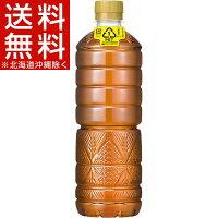 楽天スーパーDEALでアサヒ 六条麦茶 ラベルレスボトル(660mL*24本入)がセール中。
