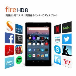 アマゾンでFire HD 8 タブレットを2台買うと5000円引きで1台6480円。2台いるか?これ。