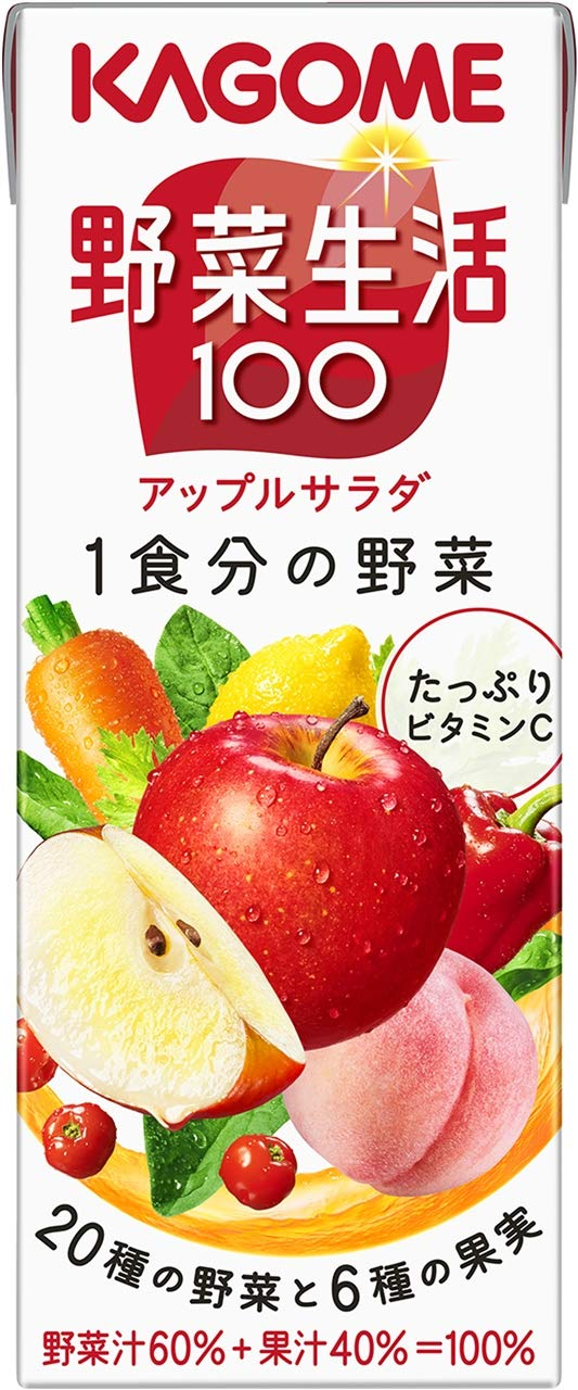 カゴメ 野菜生活100 アップルサラダ スマートPET 720ml ×15本がセール中。