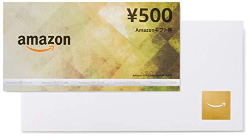 アマゾンでちょっとお高いルナソル・カネボウ・エストなど化粧品購入でAmazonギフト券500円分が実質無料キャンペーン。~5/19。