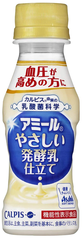 アマゾンでカルピス アミール やさしい発酵乳仕立て 100ml×30本[機能性表示食品]の割引クーポンを配信中。