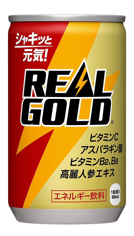 【追記】Coke ONでリアルゴールドのミッションクリアでスタンプがもれなく1個(8円分)貰える。~6/30。