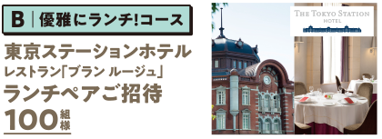 JRの駅ナカ・駅ビルでSuicaで2000円以上の買い物でワイヤレスイヤホンやホテルレストラン招待、JRE POINT500円分などが2000名に当たる。~5/31。
