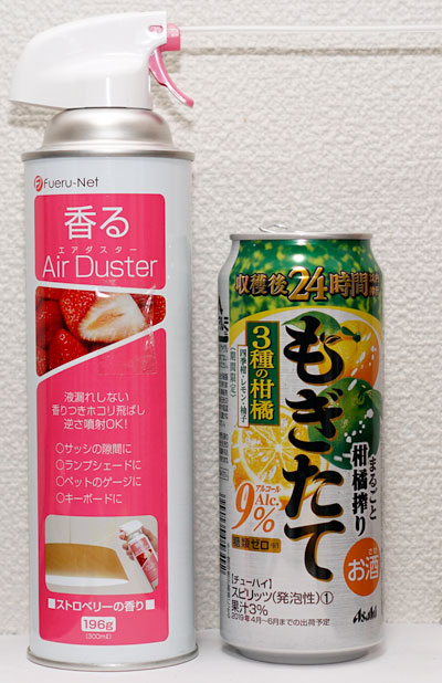 無駄に香るコスパ抜群エアダスター、191円をアマゾンでポチってみた。