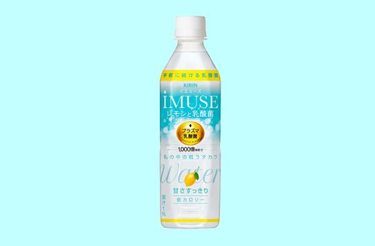 buzzlifeでキリンのiMUSEレモンと乳酸菌が抽選で1000名に当たる。~4/8。