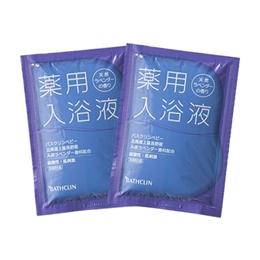 バスクリンの薬用入浴液 天然ラベンダーの香り 無料サンプル50mL×2包がもれなく貰える。送料無料。