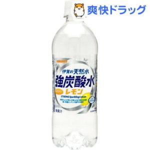 楽天スーパーDEALでサンガリア 天然水強炭酸水レモン(500mL*24本入)が1451円、ポイント15%バック。