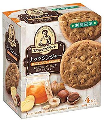 アマゾンでステラおばさんのクッキーがアウトレットセール。