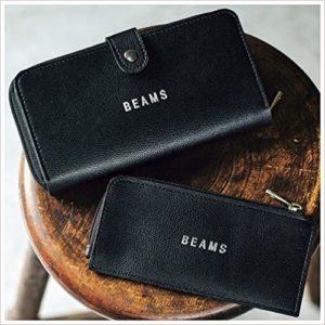 アマゾンでMonoMax(モノマックス) 2019年 6月号を買うとBEAMSの安っぽい財布がおまけでついてくる。5/9~。