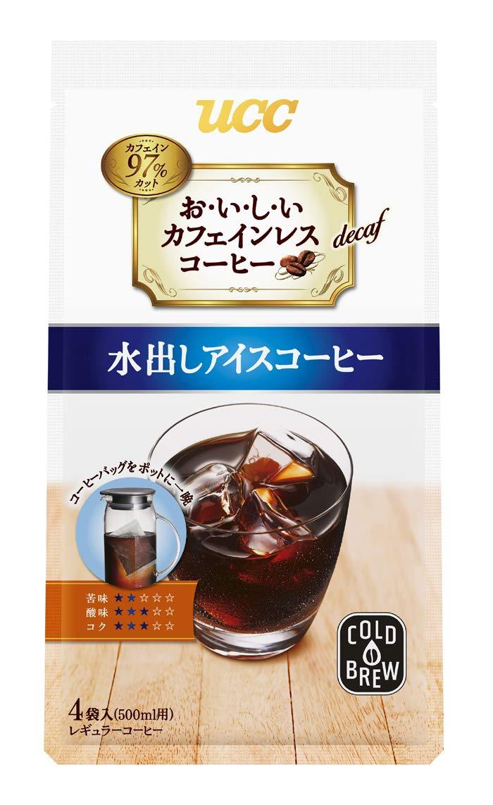 アマゾンでUCC おいしいカフェインレス 水出しアイスコーヒー (35g×4P) 140gがタイムセール。