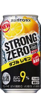 サントリーの「-196℃ストロングゼロ〈ダブルレモン〉」が抽選で最大41万名に当たる。コンビニで引き換え可能。~7/15。