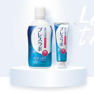 ブレスラボの口臭対策の薬用イオン歯磨きのサンプルが抽選で1200名に当たる。~6/10。