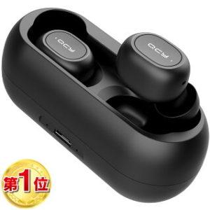 楽天でやたら売れているQCY T1 ワイヤレスイヤホン Bluetooth 5.0はこちら。