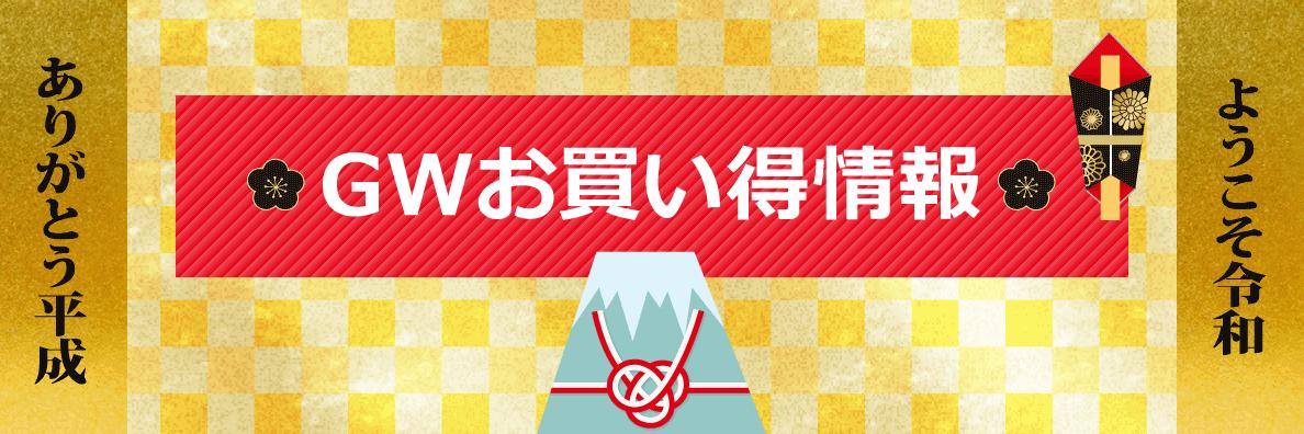 ノジマオンラインで5000円以上で使える500円分クーポンを配布中。d払いで20%バック。~5/2。