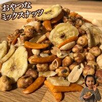 楽天の味付けおやつナッツが1554円、ポイント半額。コンビニの1/4のコストでダイエット食品。