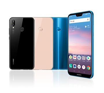 ワイモバイルでHuawei P20 liteが2年縛りで一括108円。維持費は月3GBで2678円/月。~5/7 10時。