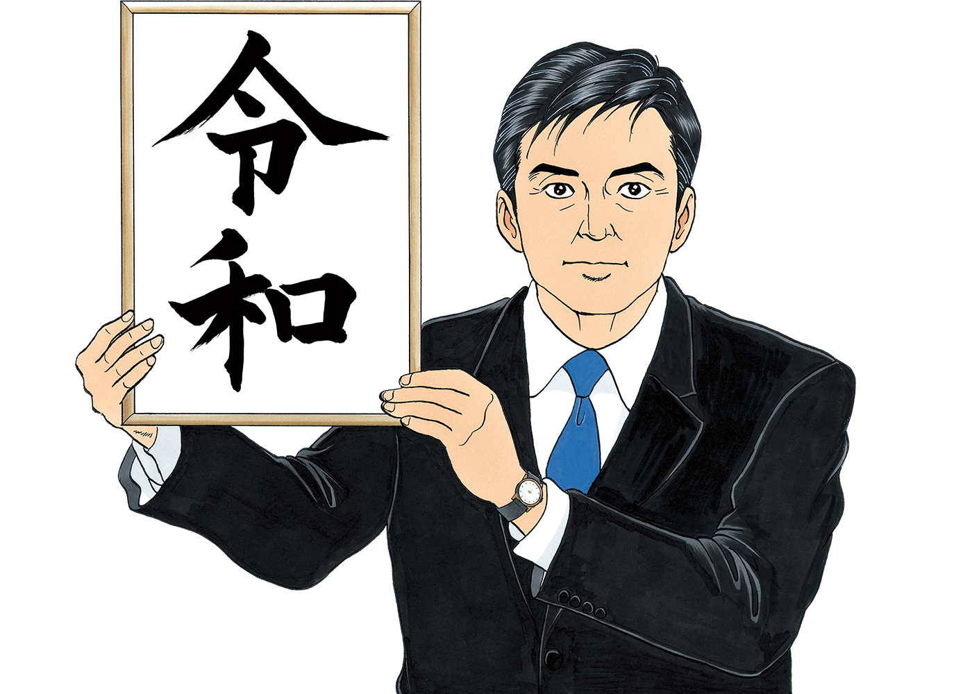 令和生まれ限定、獺祭 純米大吟醸 磨き三割九分、令和記念ボトル(720ml)が抽選で1,000名に当たる。~6/20。